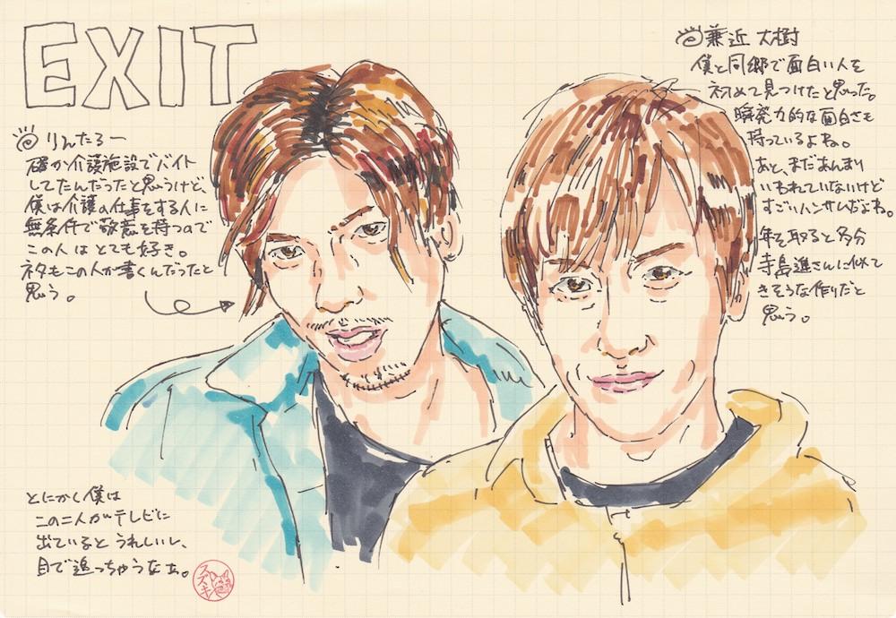 f:id:mitosuzukita:20190707151504j:plain