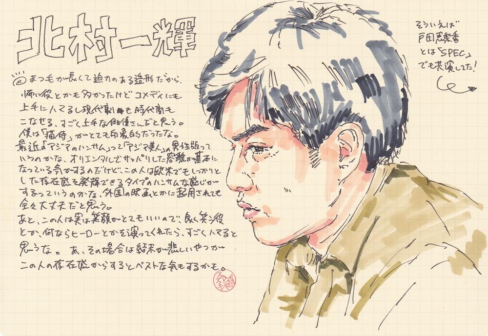 f:id:mitosuzukita:20191222154846j:plain