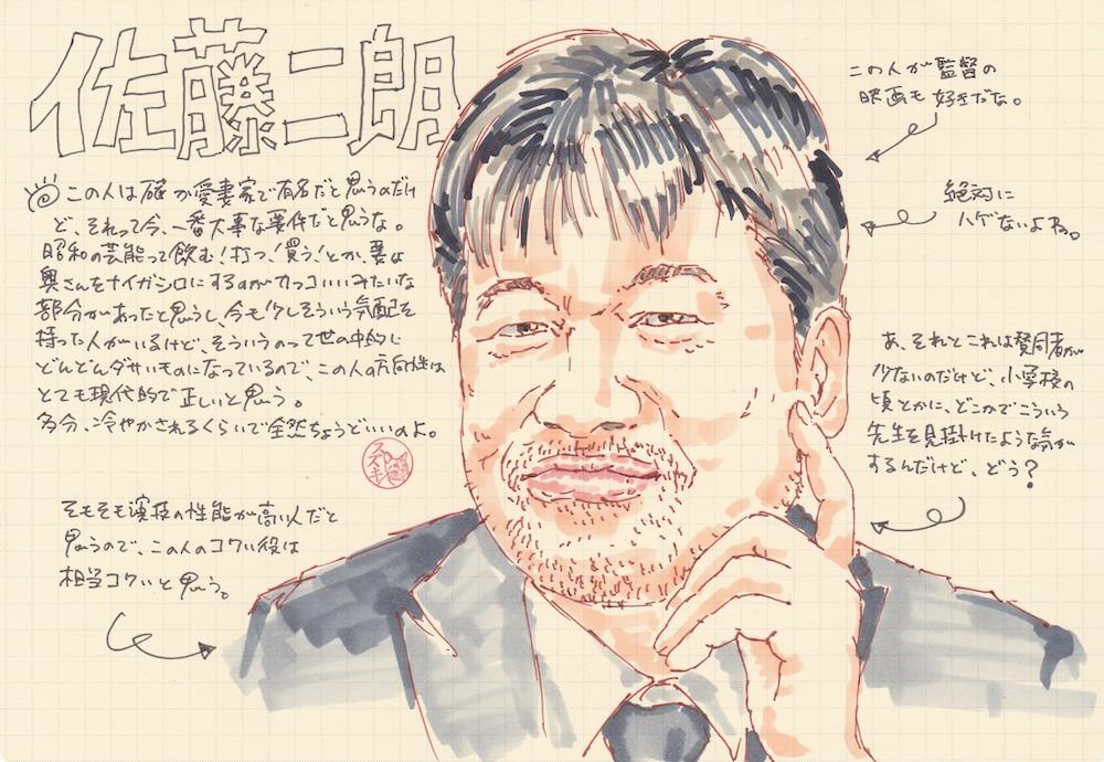 f:id:mitosuzukita:20200507154113j:plain
