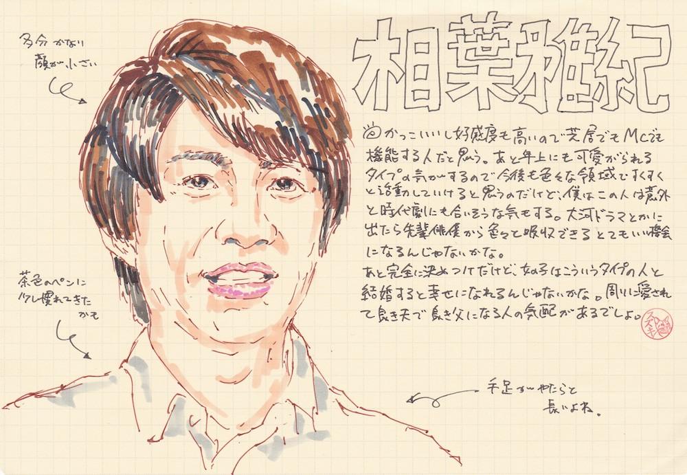 f:id:mitosuzukita:20200528112203j:plain
