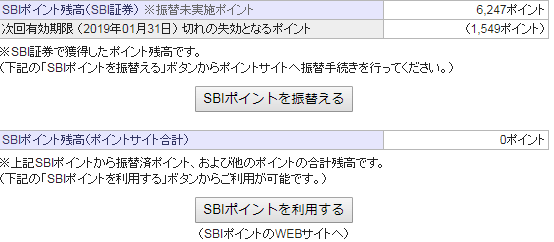 f:id:mitove2:20180916044618p:plain