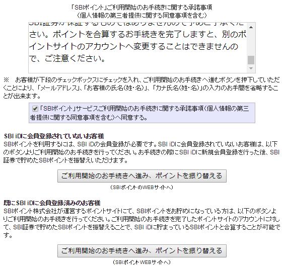 f:id:mitove2:20180916044625p:plain