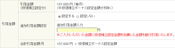 f:id:mitove2:20181020150226p:plain