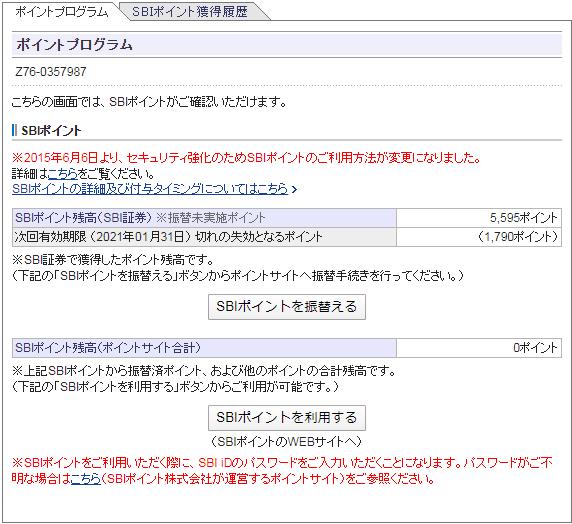 f:id:mitove2:20191215162131p:plain