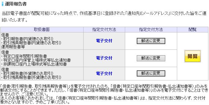 f:id:mitove2:20200110025739p:plain