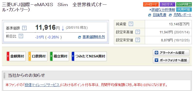 f:id:mitove2:20200117160237p:plain