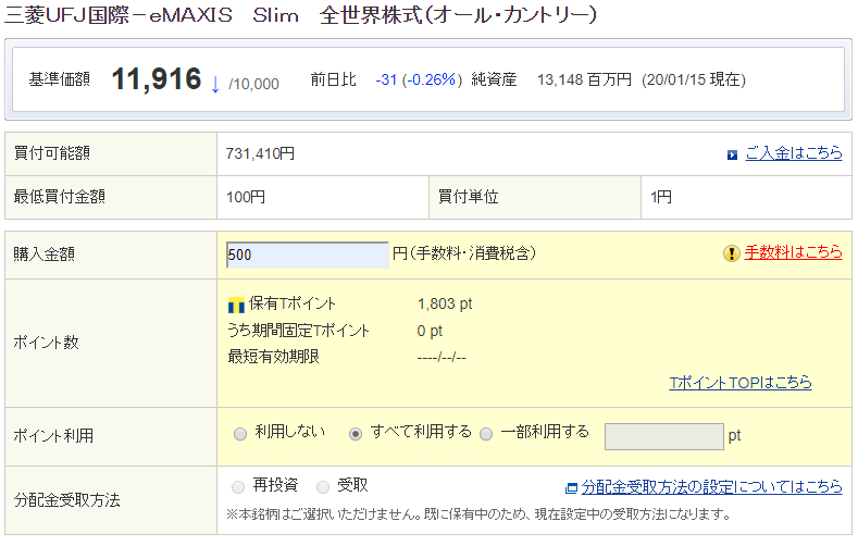 f:id:mitove2:20200117160246p:plain