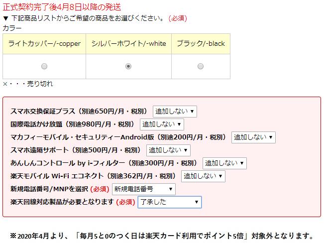 f:id:mitove2:20200407050302p:plain