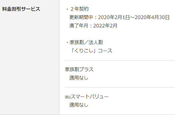 f:id:mitove2:20200429055158p:plain