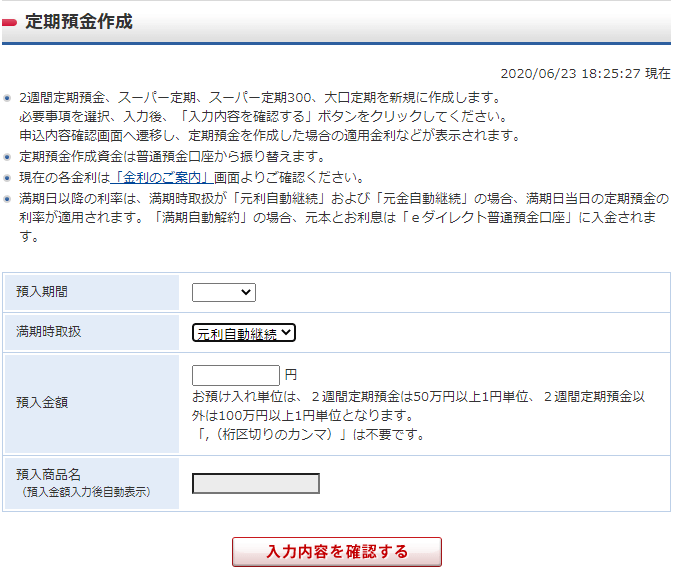 f:id:mitove2:20200623182921p:plain