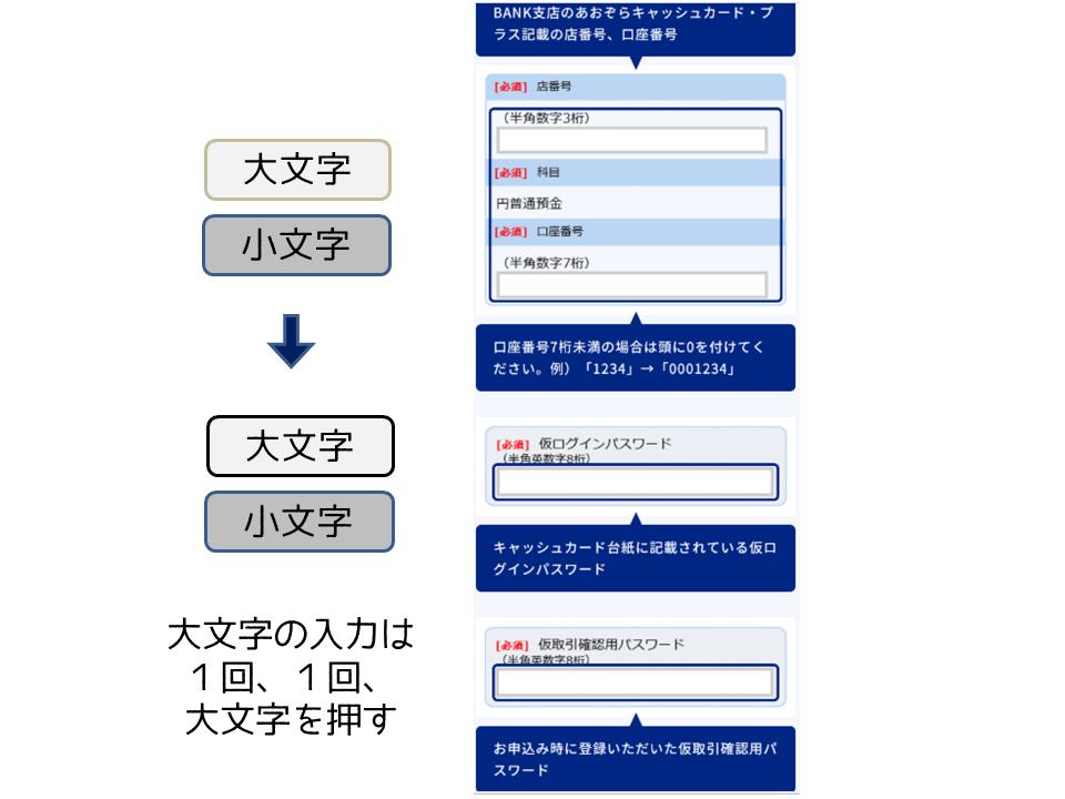 f:id:mitove2:20200711052824p:plain