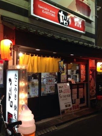 f:id:mitsu-gohan:20150918204410j:plain