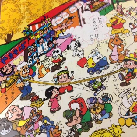 f:id:mitsu-gohan:20151009172333j:plain
