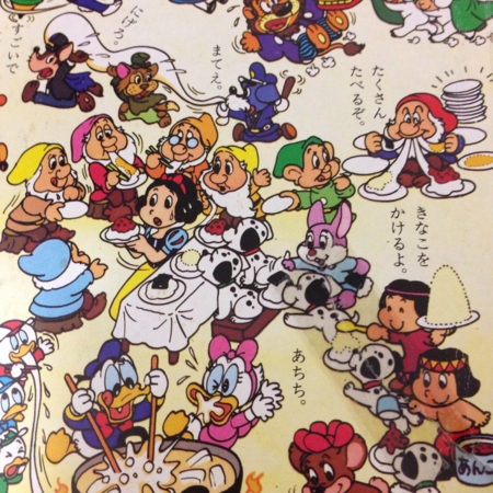 f:id:mitsu-gohan:20151009172614j:plain