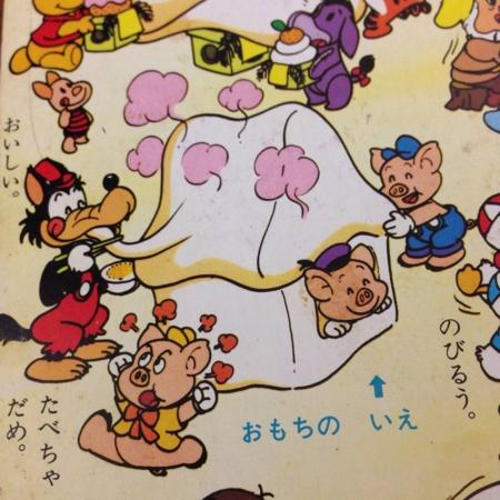 f:id:mitsu-gohan:20151009172620j:plain