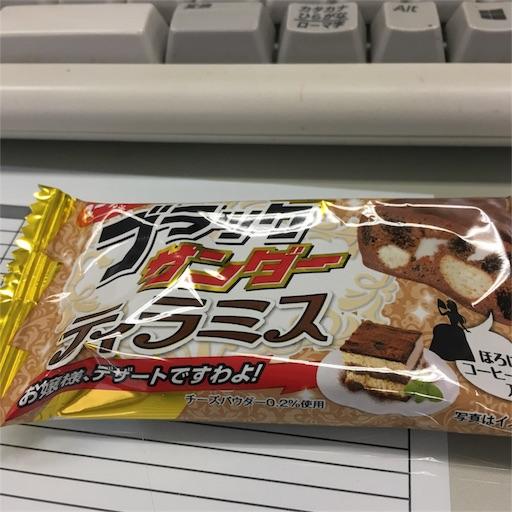 f:id:mitsu-gohan:20171031124804j:image