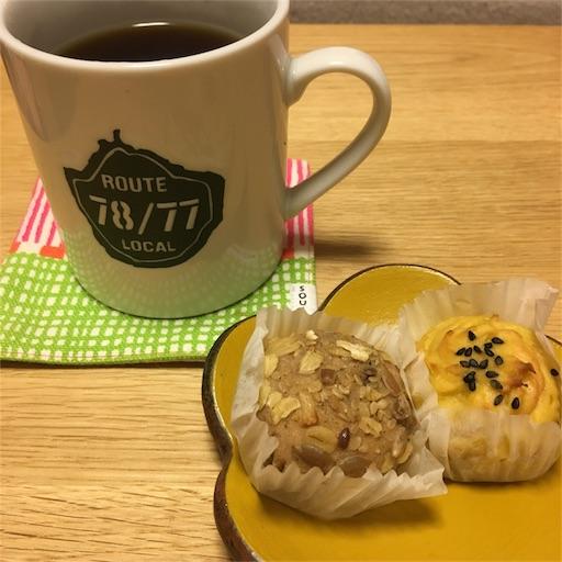 f:id:mitsu-gohan:20171109194558j:image