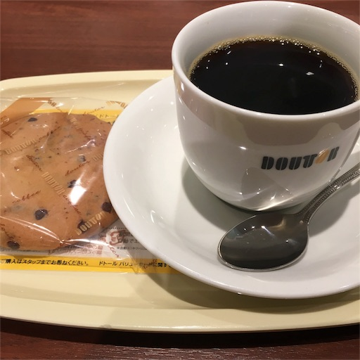 f:id:mitsu-gohan:20171113181641j:image