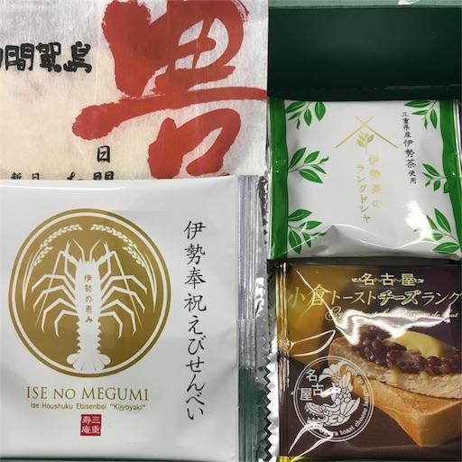 f:id:mitsu-gohan:20171206123722j:image