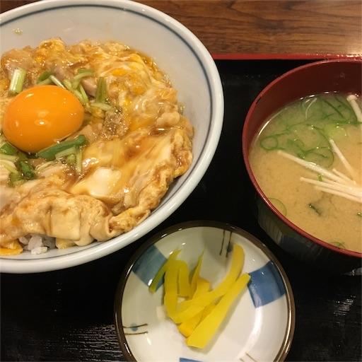 f:id:mitsu-gohan:20171210203642j:image