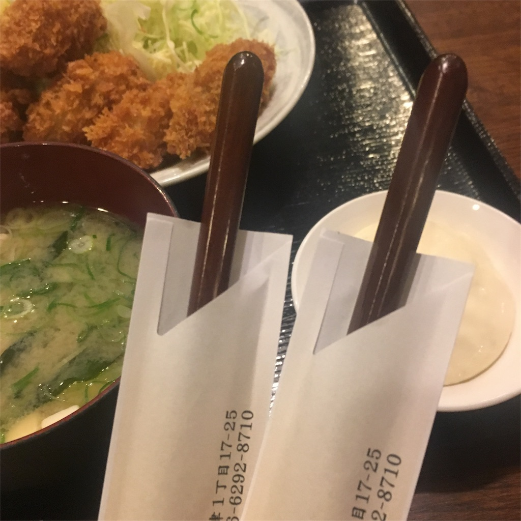 f:id:mitsu-gohan:20180223212917j:image
