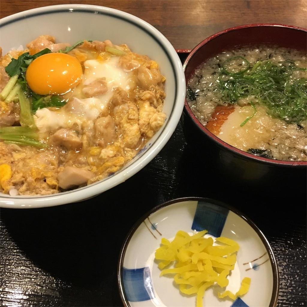 f:id:mitsu-gohan:20180309220101j:image