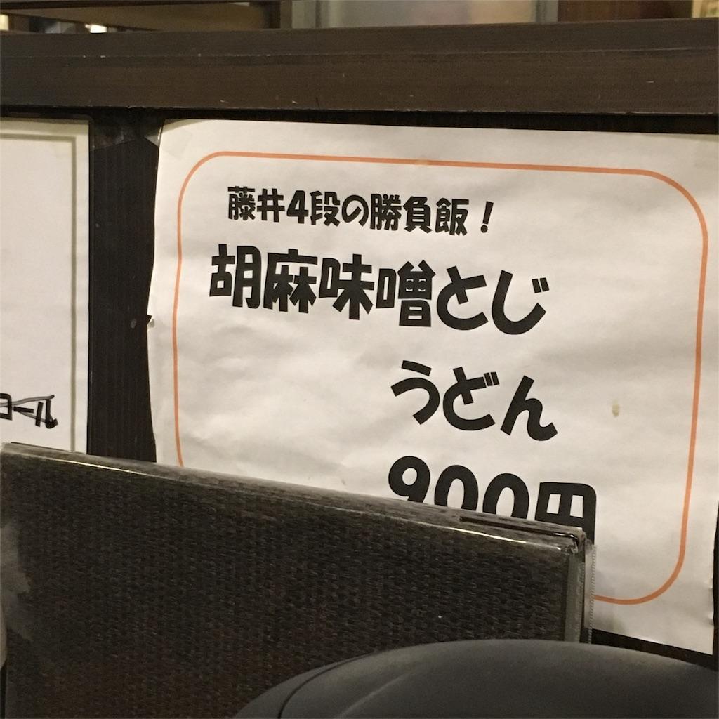 f:id:mitsu-gohan:20180315194236j:image