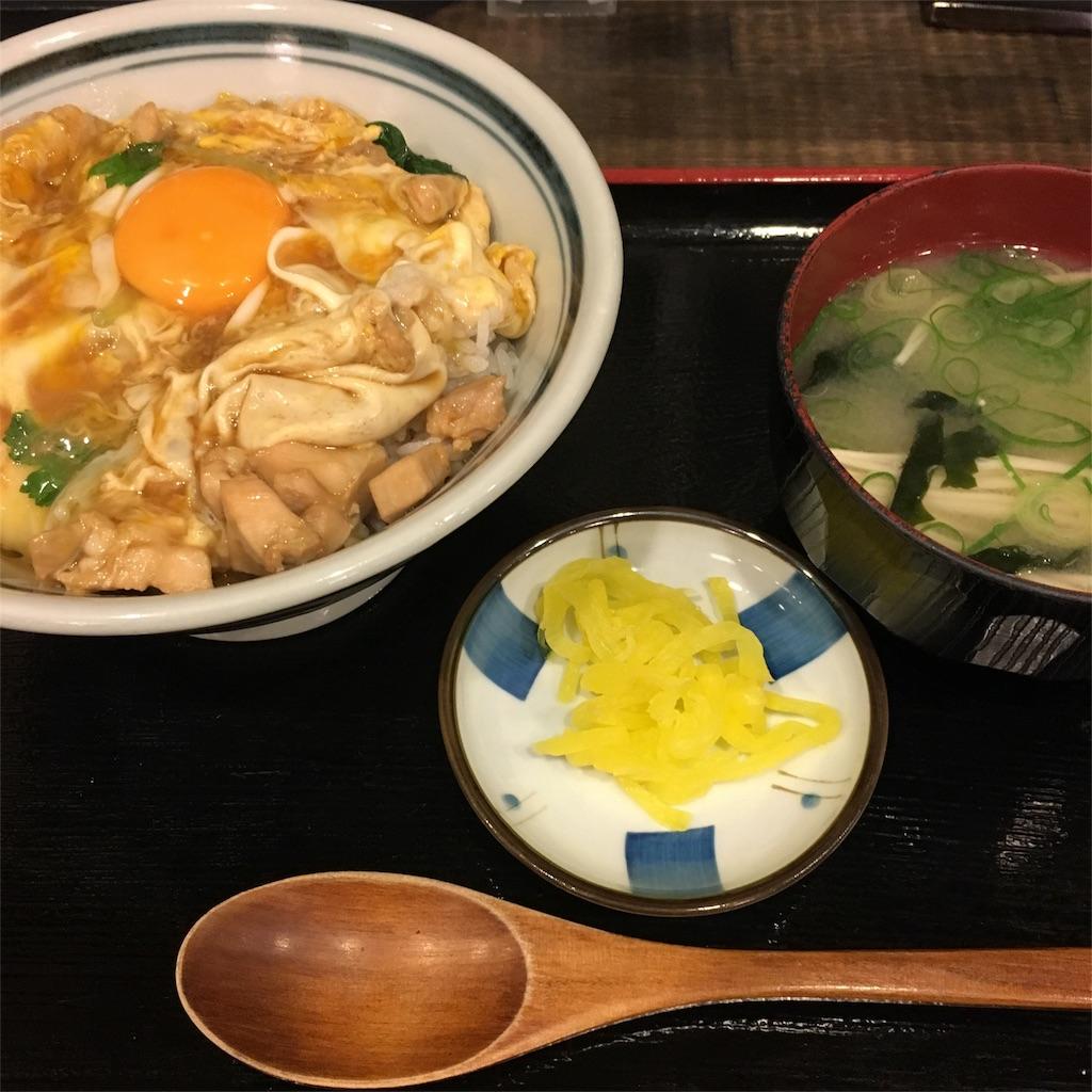 f:id:mitsu-gohan:20180428082232j:image