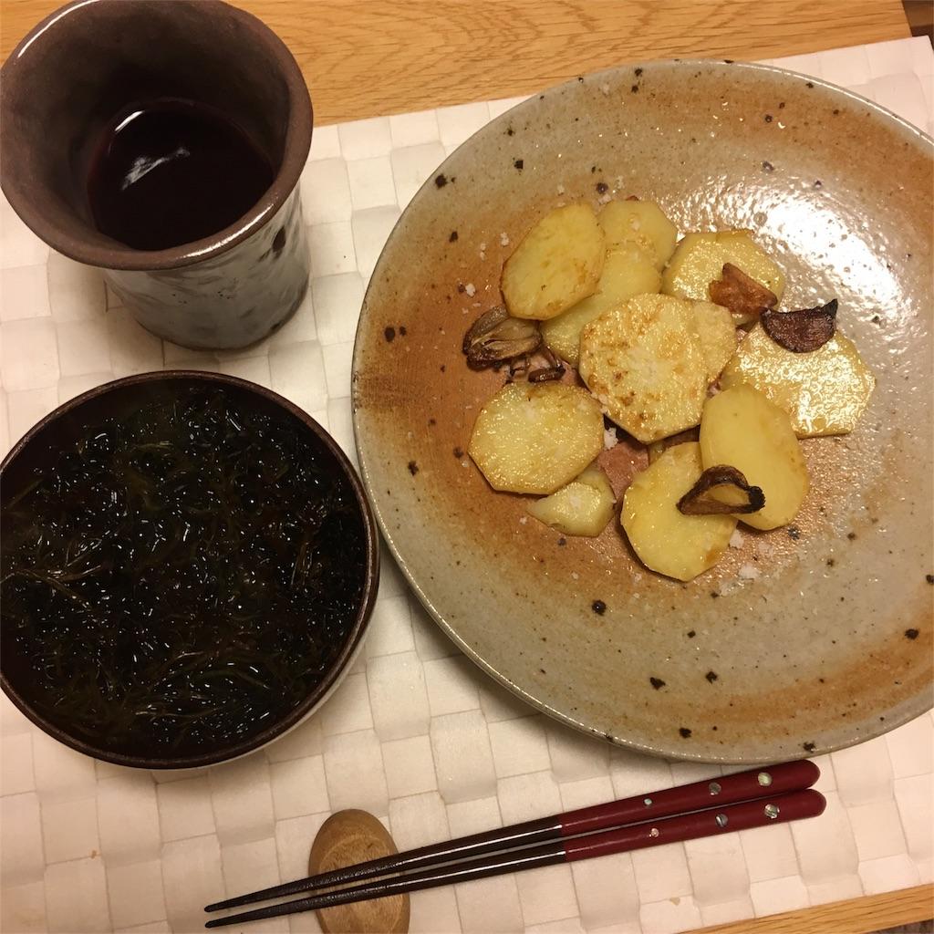 f:id:mitsu-gohan:20180526215108j:image