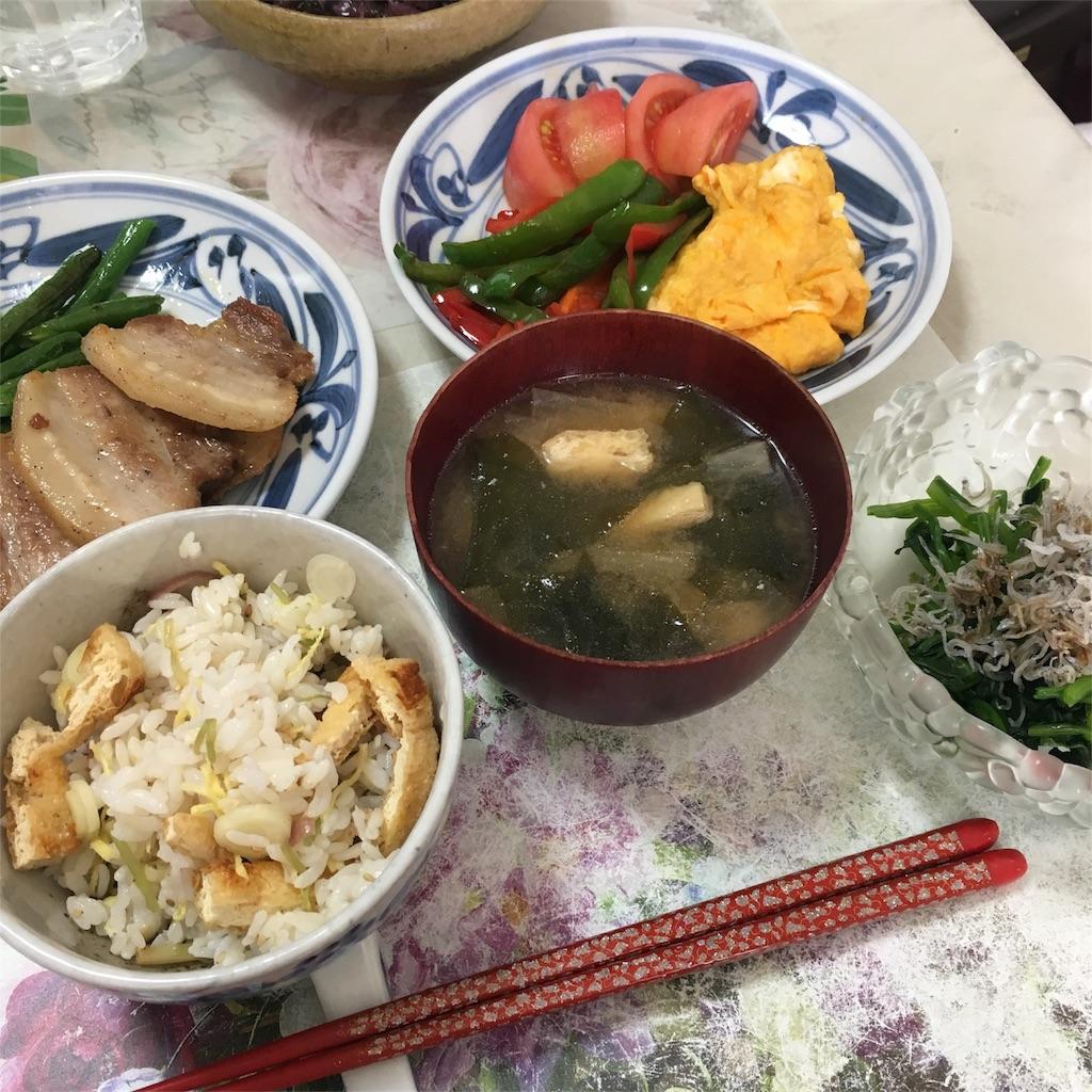 f:id:mitsu-gohan:20180610152657j:image