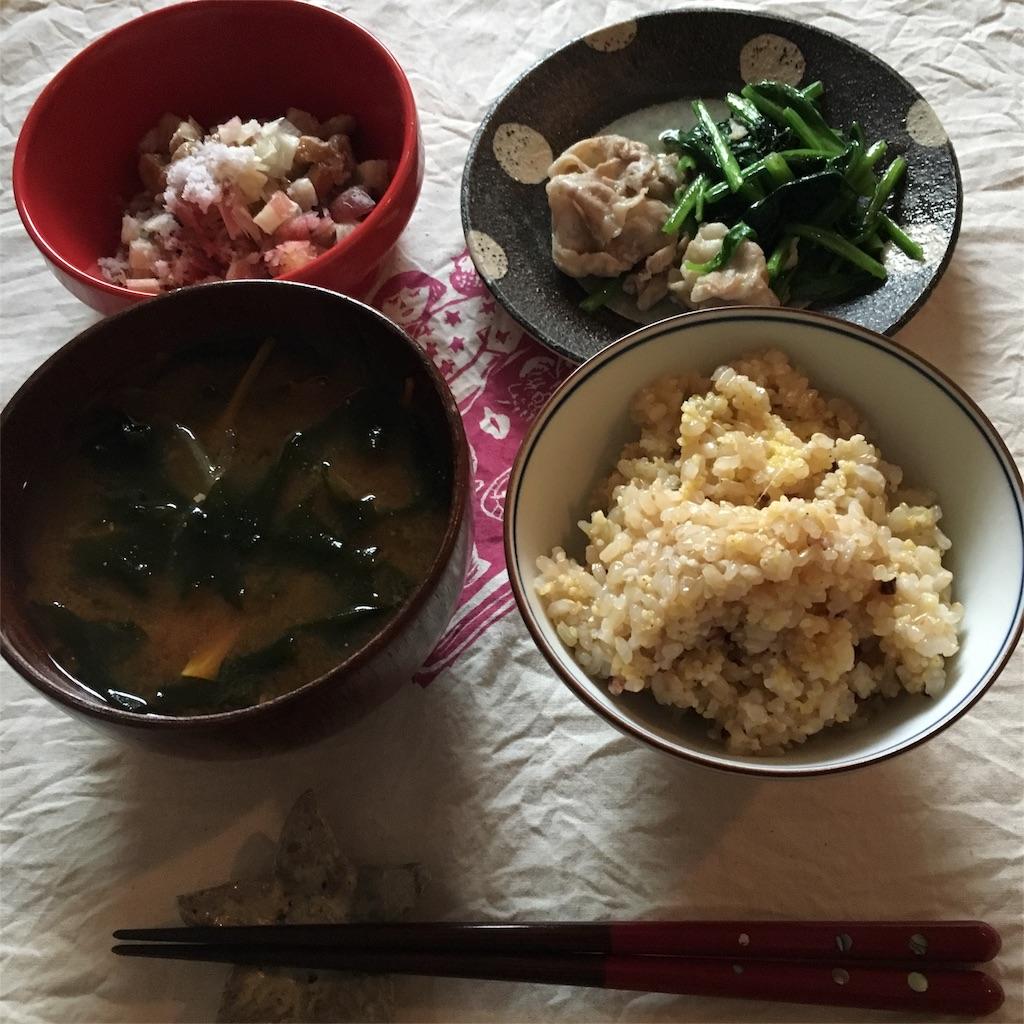 f:id:mitsu-gohan:20181005083045j:image