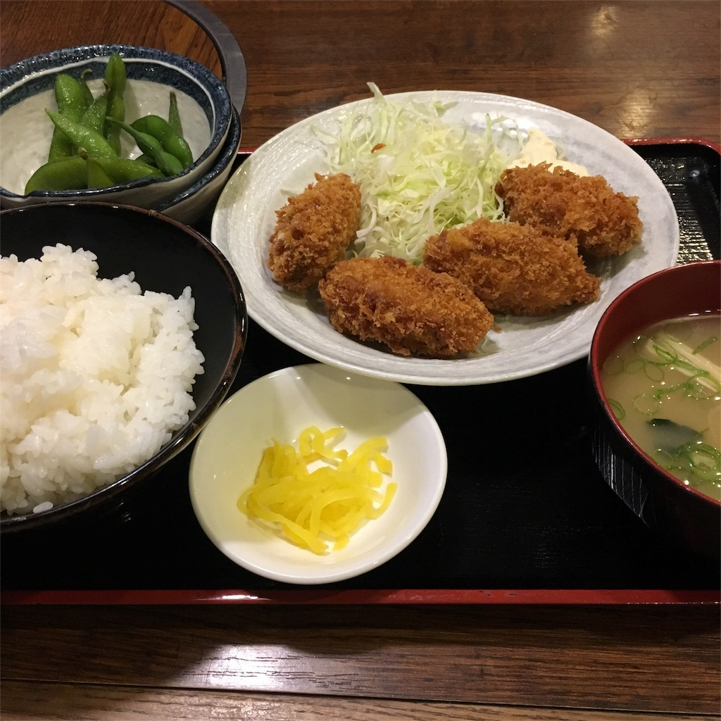 f:id:mitsu-gohan:20181005192003j:image