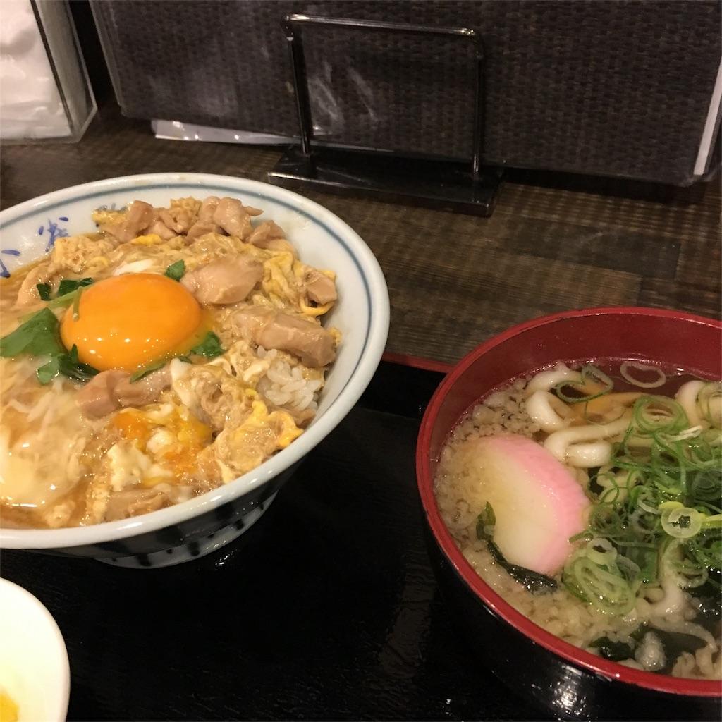 f:id:mitsu-gohan:20181010205700j:image