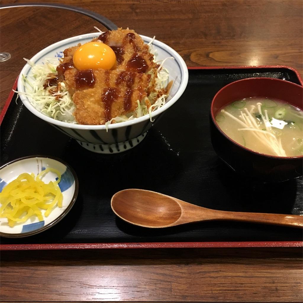 f:id:mitsu-gohan:20181015104513j:image