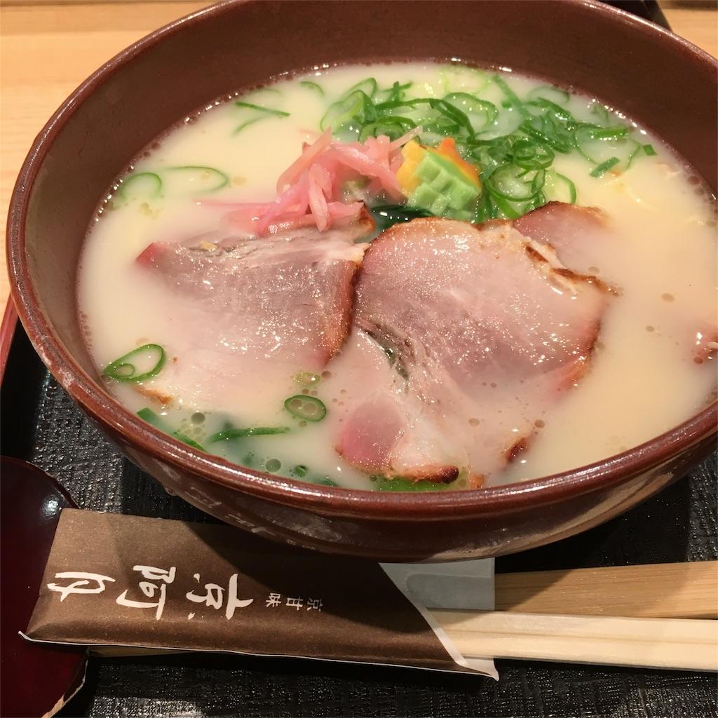 f:id:mitsu-gohan:20181020222236j:image