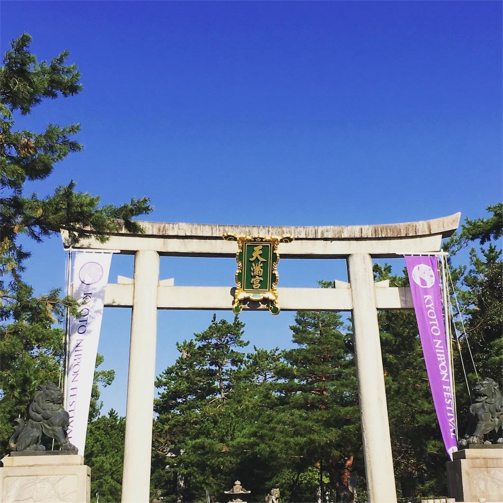 f:id:mitsu-gohan:20181021204944j:image