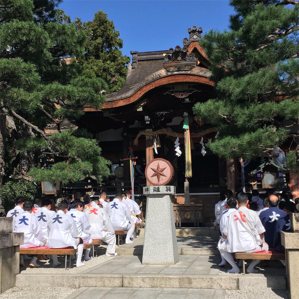 f:id:mitsu-gohan:20181021205026j:image