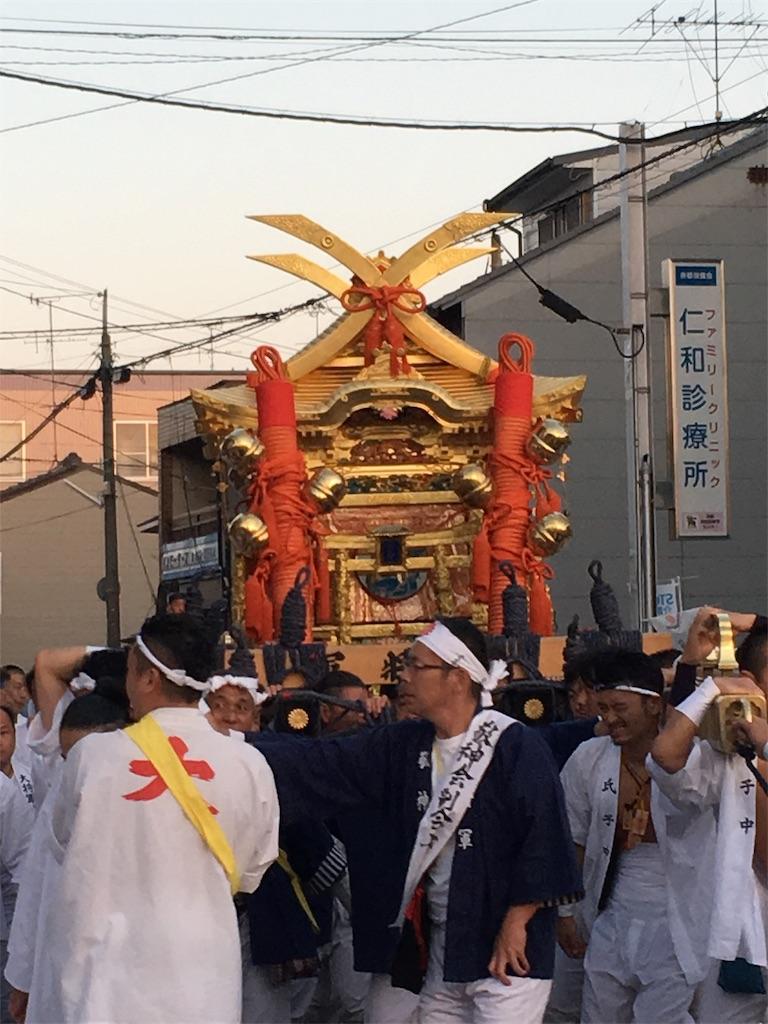 f:id:mitsu-gohan:20181021205610j:image