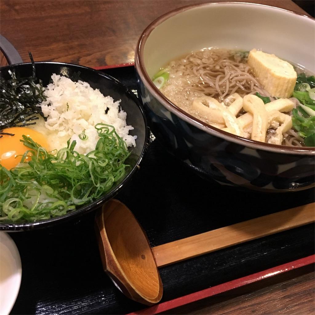 f:id:mitsu-gohan:20181201224512j:image