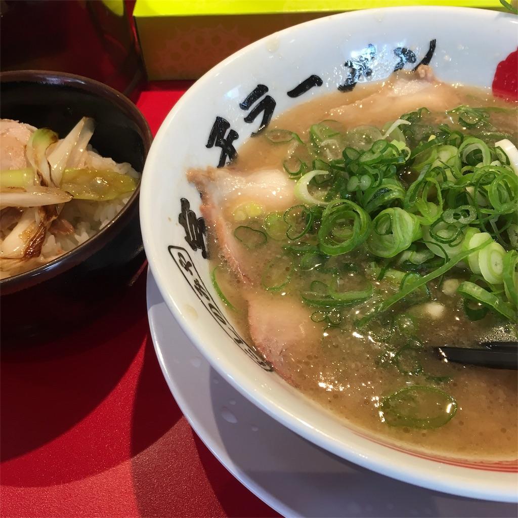 f:id:mitsu-gohan:20181208204756j:image