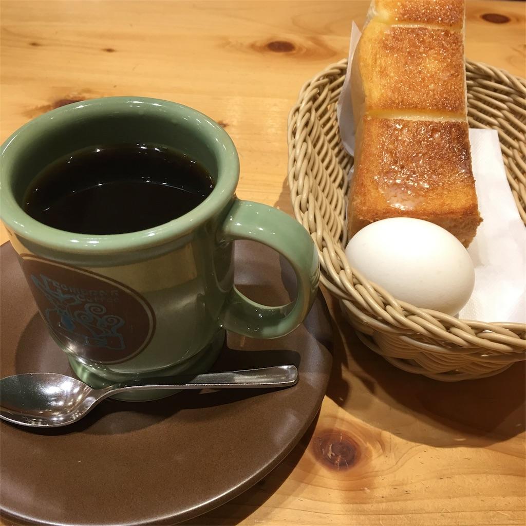f:id:mitsu-gohan:20181212074412j:image