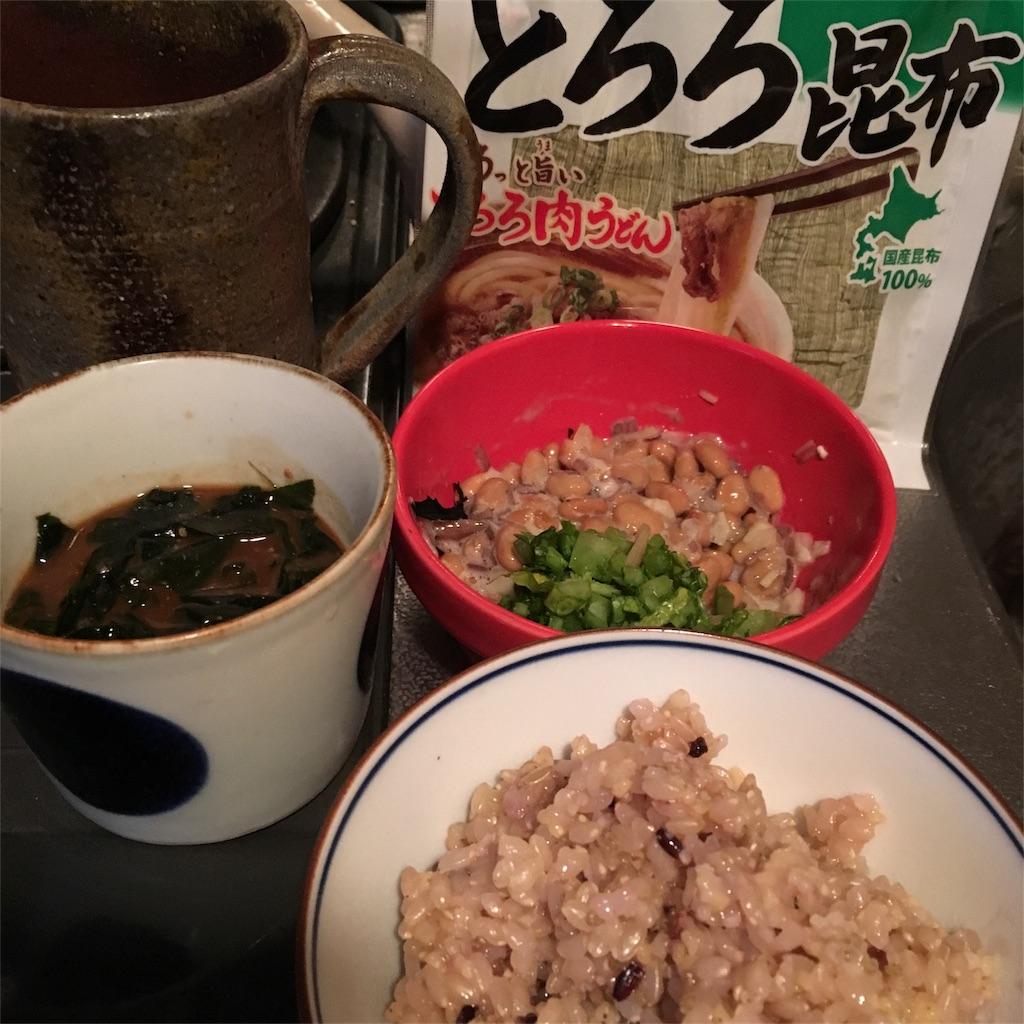 f:id:mitsu-gohan:20181221082505j:image