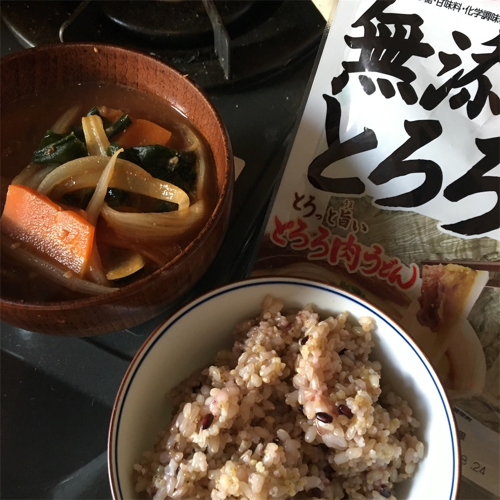 f:id:mitsu-gohan:20181225001638j:image
