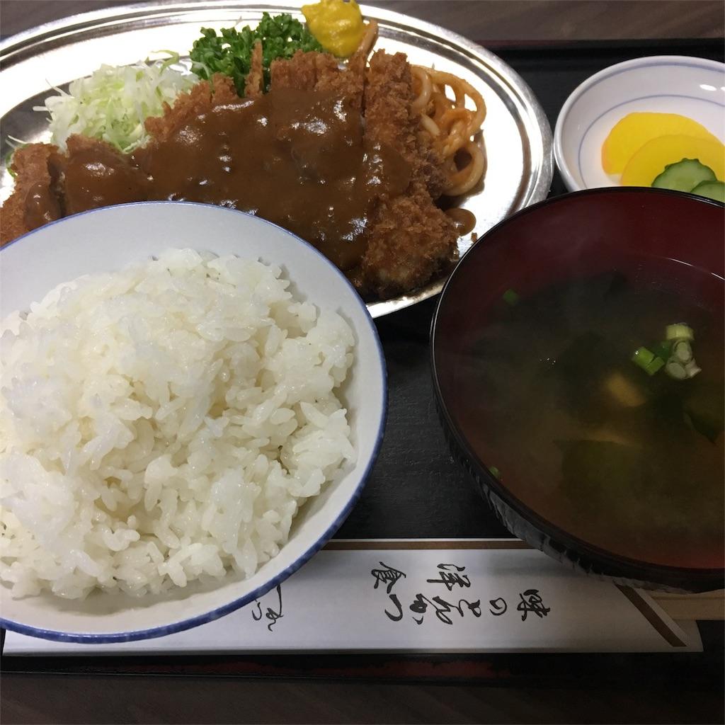 f:id:mitsu-gohan:20181225001842j:image