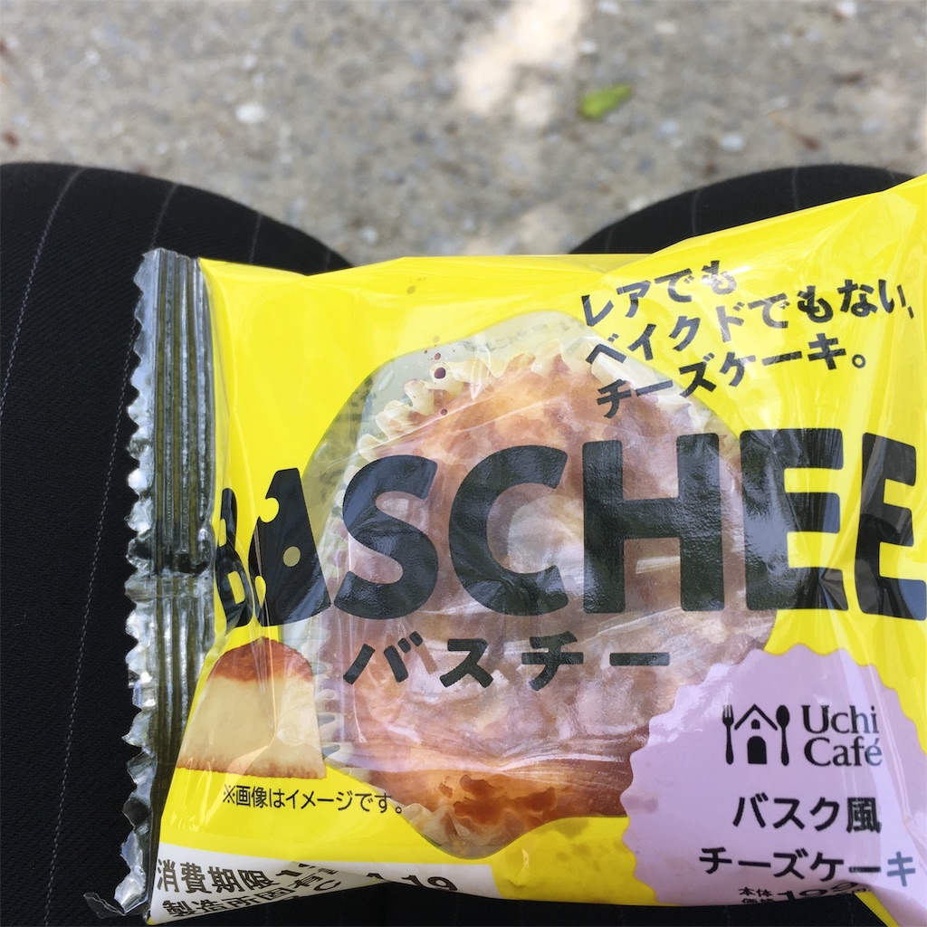 f:id:mitsu-gohan:20190419082649j:image