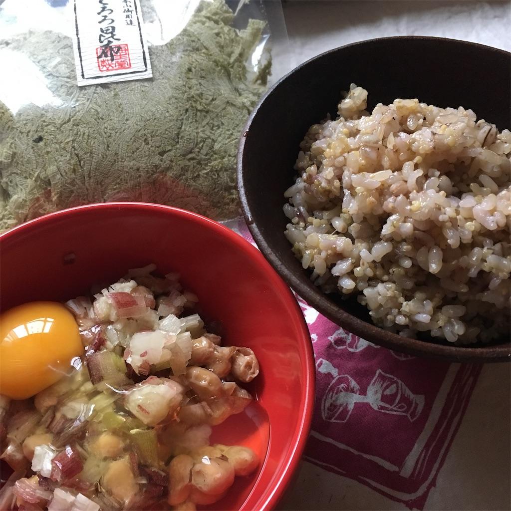 f:id:mitsu-gohan:20190712202859j:image