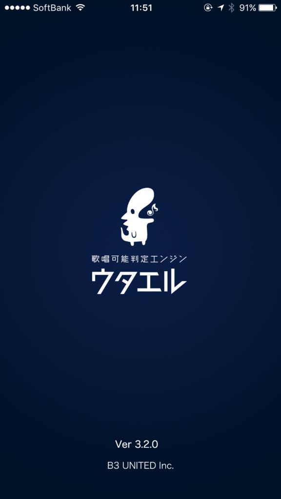 f:id:mitsu071214:20171030120910p:plain