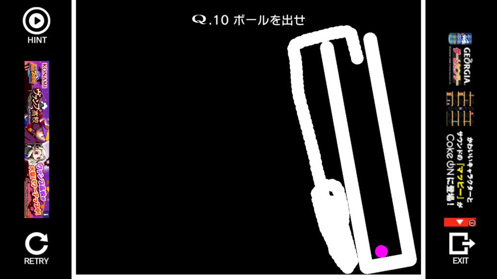 f:id:mitsu071214:20171031145338p:plain