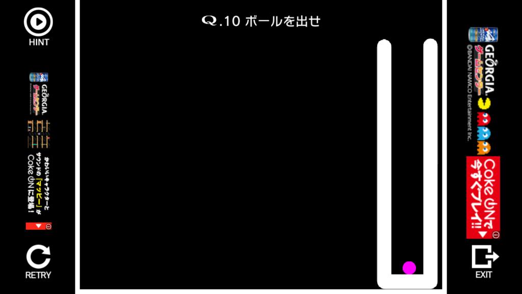f:id:mitsu071214:20171031145503p:plain