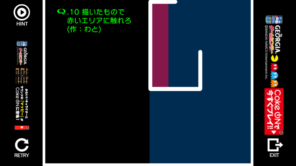 f:id:mitsu071214:20171031153040p:plain